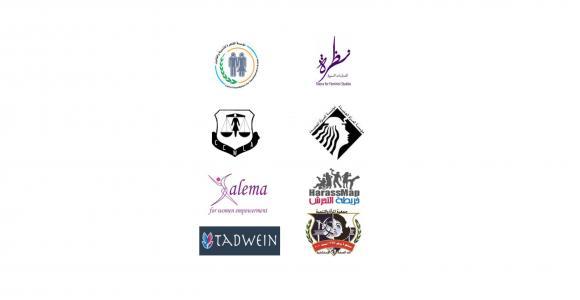 """منظمات ومجموعات نسوية تخاطب المجلس القومي للمرأة لتقديم مقترحاتها حول آليات متابعة وتقييم """"الاستراتيجية الوطنية لمكافحة العنف ضد المرأة"""""""