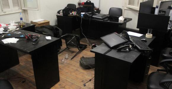ECESR Office After the Raid