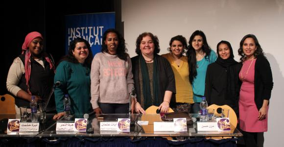 The Future of the Feminist Movement in Egypt - A Meeting with Young Feminist Groups and Initiatives